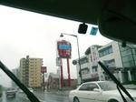白い恋人コンサドーレ札幌