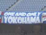 ONE AND ONLY YOKOHAMA