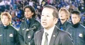挨拶する木村和司監督