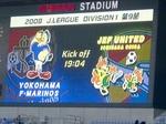 横浜F・マリノス vs ジェフユナイティッド千葉