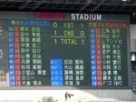 大宮戦1対1