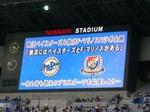 横浜にはベイスターズと横浜F・マリノスがある