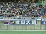 横浜F・マリノス坂田大輔