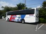 横浜F・マリノスのバス