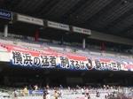 横浜F・マリノス制するはJ