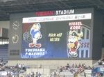 横浜F・マリノスvsヴィッセル神戸