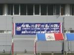 マリノス2008終盤