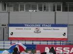 トリコロールフェスタステージ