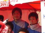 マリノス水沼宏太と山本郁弥