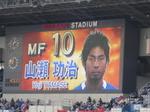 横浜F・マリノス山瀬功治