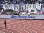 横浜F・マリノススローガンEnjoy・Growing・Victory