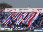 横浜F・マリノスのホームニッパツ三ツ沢球技場