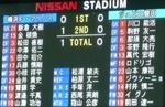横浜F・マリノス vs ジュビロ磐田1−0