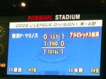 横浜F・マリノス坂田大輔のゴール