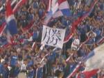 「勝」の一文字を目標に、横浜F・マリノス