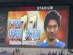 先制点の横浜F・マリノス坂田大輔