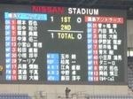 横浜F・マリノスvs鹿島アントラーズ 1−1