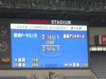 横浜F・マリノスvs鹿島アントラーズ 2−1