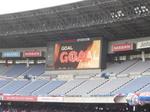 横浜F・マリノスの天皇杯でのゴール
