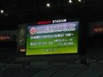 横浜F・マリノスvs川崎フロンターレとカターレ富山の勝者