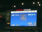 横浜F・マリノスvs大分トリニータ 1−2