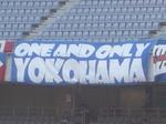 ONE AND ONLY YOKOHAMA