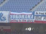 横浜F・マリノスのホーム、日産スタジアム