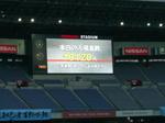 横浜F・マリノスvs川崎フロンターレ入場者数10120人