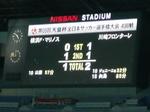 横浜F・マリノスvs川崎フロンターレ 1−2