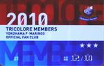 2010トリコロールメンバーズ会員証