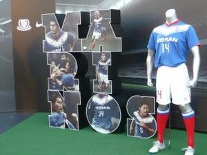 横浜F・マリノスのユニホーム