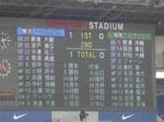 横浜F・マリノス vs 湘南ベルマーレ