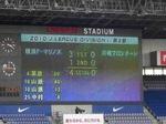 横浜F・マリノスvs川崎フロンターレ 4−0