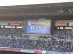 横浜F・マリノスvs清水エスパルス 入場者数27,114人