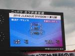 横浜F・マリノスvs京都サンガF.C. 2−2