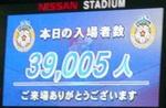 入場者数39005人