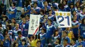 横浜F・マリノスの守護神