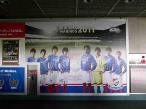 日産スタジアムの横浜F・マリノスイレブン