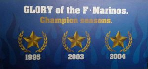 GLORY of the F・Marinos