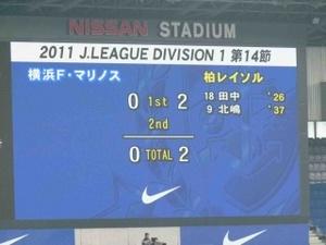 横浜F・マリノスvs柏レイソル 0−2
