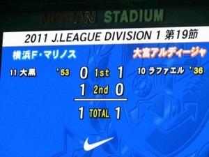 横浜F・マリノス vs 大宮アルディージャ 1−1