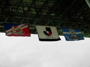 横浜F・マリノス vs ジュビロ磐フラッグに喪章も