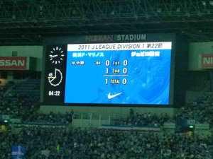 横浜F・マリノス vs ジュビロ磐田 1−0
