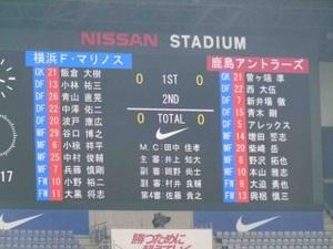 戦蹴楽シリーズ横浜F・マリノス vs 鹿島アントラーズ