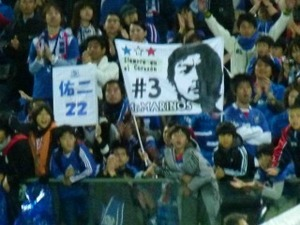 横浜F・マリノスの22番と3番