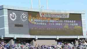天皇杯準決勝横浜F・マリノス vs 柏レイソル