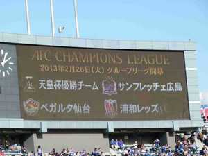 天皇杯決勝ガンバ大阪 vs 鹿島アントラーズの勝者 vs 横浜F・マリノス vs 鹿島アントラーズの勝者