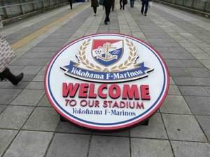 WELCOME TO OUR STADIUM YOKOHAMA F・MARINOS