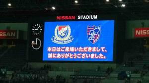 横浜F・マリノス、FC東京に勝利