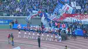 喜ぶ横浜F・マリノスゴール裏